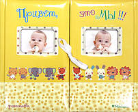 Фотоальбоми для новонароджених