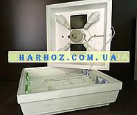 Инкубатор Квочка МИ-30-1-Э-Л 80 яиц ламповый, механический переворот ,цифровой,вентилятор.