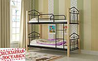 Кровать двухъярусная Тиара. Кровать Tiara