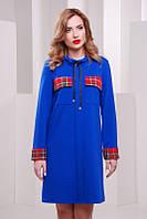 Теплое женское платье  Celly электрик   FashionUp 42-48 размеры