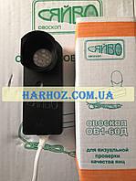 Овоскоп для просвечивания яиц ОВ1-60-Д Сяйво