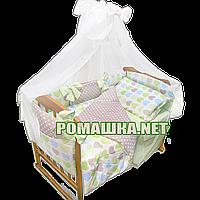 Набор постели в детскую кроватку из 8 элементов бортики подушки балдахин бежевый 100% хлопок 3384 Салатовый
