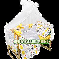 Набор постели в детскую кроватку из 8 предметов бортики подушки балдахин белый 100% хлопок 3389 Желтый
