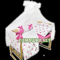 Набор постели в детскую кроватку из 8 предметов защита из подушек балдахин белый 100% хлопок 3388 Малиновый