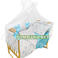 Набор постели в детскую кроватку из 8 элементов защита из подушек балдахин бежевый 100% хлопок 3388 Голубой
