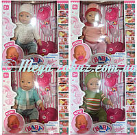 Кукла пупс Baby Born 8001, 4 вида: 9 функций + 10 аксессуаров