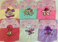 Детские олготки Памперс для девочек 0-18 месяцев Золото