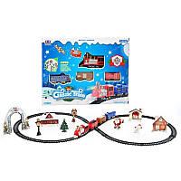 Железная дорога с поездами