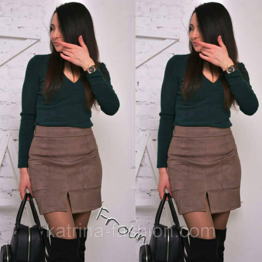 Женская модная замшевая юбка с размером (2 цвета)