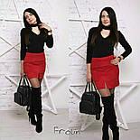 Женская модная замшевая юбка с размером (2 цвета), фото 3