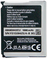Аккумулятор (Батарея) Samsung S5230/S5233/G800/L870 AB603443CE (1000 mAh) Оригинал