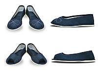 Туфли домашние женские джинс Лодочка Литма