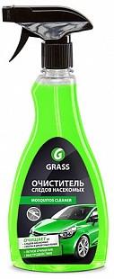 Средство для удаления следов насекомых «Mosquitos Cleaner», 500 мл