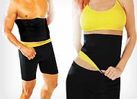 Пояс для схуднення HOT SHAPERS Neotex - XXL / Пояс для похудения Хот Шейперс Neotex - XXL.