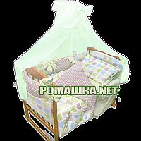 Набор постели в детскую кроватку из 8 элементов бортики подушки балдахин салатовый 100% хлопок 3384 Салатовый
