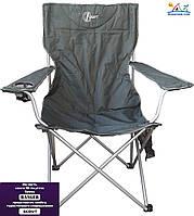 Складное кресло Ranger River (RV 1234)