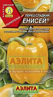 Семена Перец сладкий Енисей 0,3 грамма Аэлита