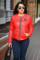 Красная женская демисезонная куртка большого размера