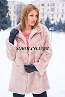 """Норковая шуба, очень стильный и красивый цвет """"розовый жемчуг"""", 85см, в наличии 44р."""
