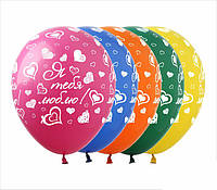 "Гелиевый шар с рисунком ""Я Люблю тебя"""