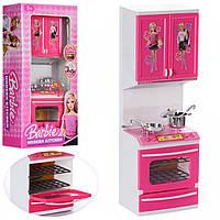 Мебель кухня Барби QF26211BA-2