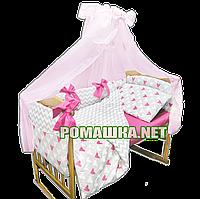 Набор постели в детскую кроватку из 8 элементов защита из подушек балдахин розовый 100% хлопок 3388 Малиновый