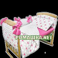 Комплект постельного белья для новорожденного 7 элементов с бортики подушечками одеяло 120х90 см 3388 Малиновы