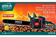 Бензопила Spektr 45-6100 2 шины 2 цепи плавный пуск, в металле, +фильтр (модэль Крайсман)