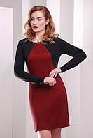 Молодежное  платье Jessica марсала FashionUp 42-48  размеры