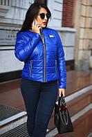 Синяя женская демисезонная куртка большого размера