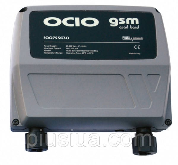 Cистема удалённого контроля топливом на 2-4 резервуара OCIO GSM