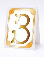 Номерок под номерки на свадебный стол в золотисто-белых тонах