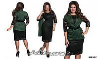 Костюм женский батал, Minova XL