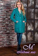 Осеннее женское пальто цвета бирюза (р. S, M, L) арт. Вейси крупное букле 9015