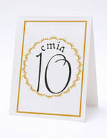 Номерок под номерки на свадебный стол в бежево-белых тонах