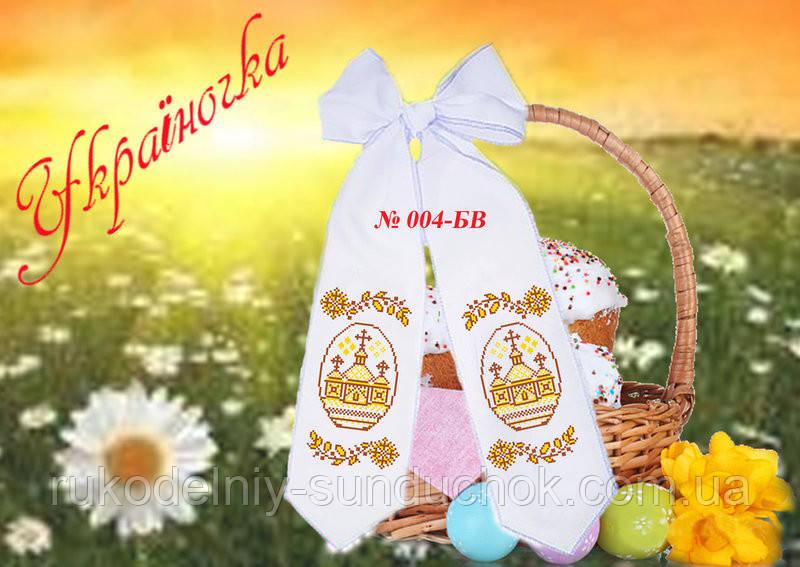 Бант под вышивку на пасхальную корзину ТМ Украиночка 004