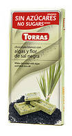 Шоколад без сахара Torras белый с водорослями и черной солью Испания 75г