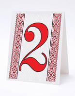 Номерок под номерки на свадебный стол с орнаментом национальной символики