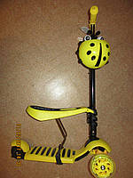 Самокат-велобег желтый