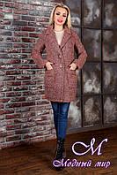 Осеннее женское пальто цвета какао (р. S, M, L) арт. Вейси крупное букле 9018