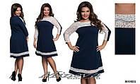 Платье женское батал,Minova XL