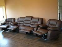 Кожаный мягкий диван реклайнер,мебель релакс