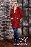 Осеннее женское пальто яркого цвета  (р. S, M, L) арт. Вейси крупное букле 9020