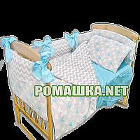 Комплект постельного белья для новорожденного 7 элементов с бортики подушечками одеяло 120х90 см 3388 Голубой
