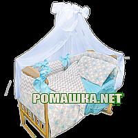 Набор постели в детскую кроватку из 8 элементов защита из подушек балдахин голубой 100% хлопок 3388 Голубой