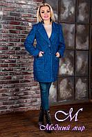 Осеннее женское пальто цвета электрик (р. S, M, L) арт. Вейси крупное букле 9021