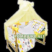Набор постели в детскую кроватку из 8 элементов бортики подушки балдахин желтый 100% хлопок 3389 Желтый