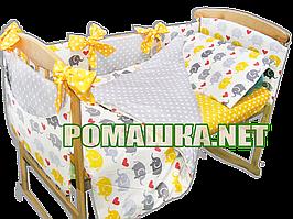 Комплект постельного белья для новорожденного 7 элементов с бортики подушечками одеяло 120х90 см 3389 Желтый