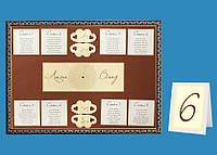 План рассадки свадебных гостей на коричневом фоне