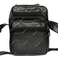 Компактная и удобная сумка для мужчин (886)